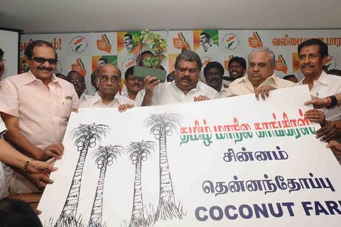 Tmc Gets Coconut Farm Symbol For Elections